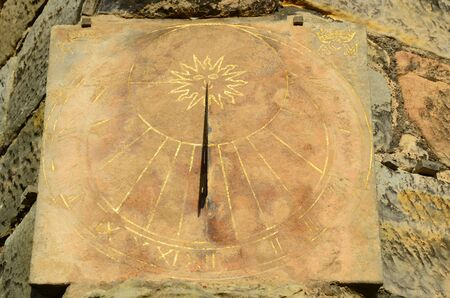 sundial: Sundial