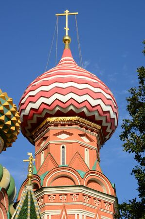 Red and White Dome Stock Photo