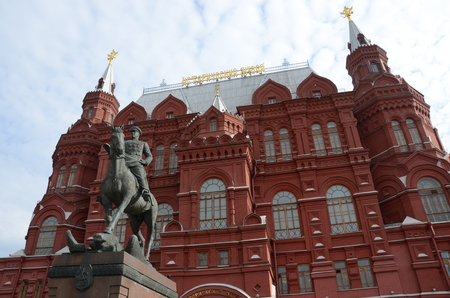Statue and Museum
