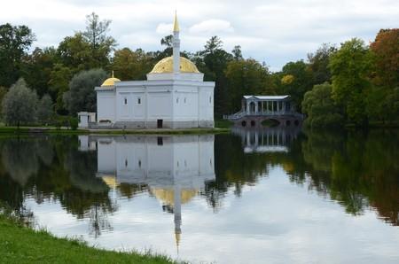 Mosque Pavilion and Marble Bridge