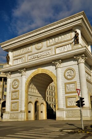 A view of the Macedonia Gate archway in the centre of Skopje in North Macedonia
