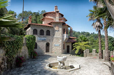 go inside: Traditional house in Sintra, Portugal, inside the park to go to Castle Editorial