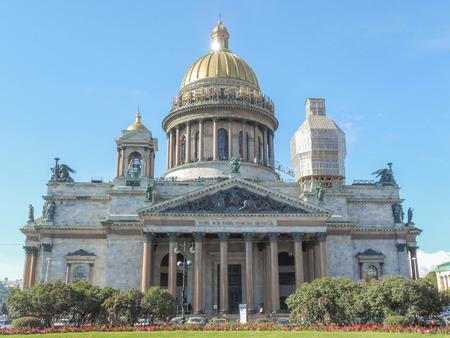 sobor: Saint Isaac Cathedral Isaakievskiy Sobor orthodox church in Saint Petersburg Russia