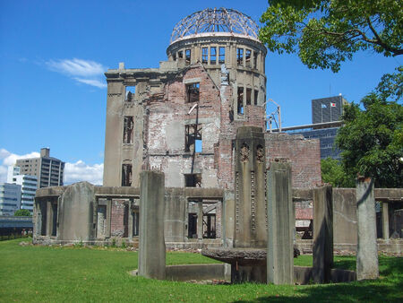 bombing: Ruins of the Hiroshima Peace Memorial which celebrates the people killed in the atomic bombing of Hiroshima in 1945 Editorial