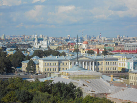 View of the city of Saint Petersburg in Russia photo