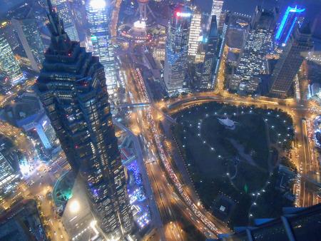 SHANGHAI, CHINA - NOVEMBER 29, 2013: View of the city skyline at night Stock Photo