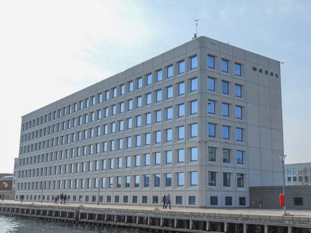 sectores: COPENHAGUE, DINAMARCA - 30 de marzo 2014: Sede de Maersk gran empresa danesa que opera en sectores trasportation y energ�a