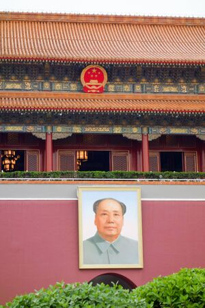 heavenly: BEIJING, CHINA - APRIL 01, 2015: The Tiananmen meaning Gate of Heavenly Peace