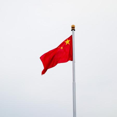 china flag: The national flag of China, Asia