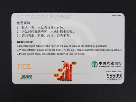 tramcar: BEIJING, CHINA - JUNE 27, 2015: Single journey ticket travel card for public transport