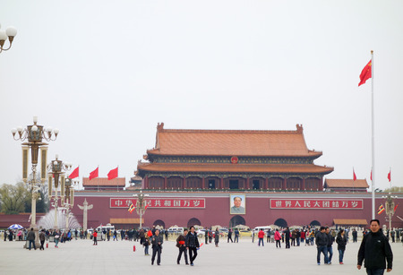 heavenly: BEIJING, CHINA - APRIL 01, 2015: People visiting the Tiananmen meaning Gate of Heavenly Peace