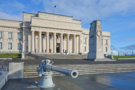 wojenne: War Memorial Museum z cytatem przez starożytny grecki filozof Peryklesa w Auckland w Nowej Zelandii Publikacyjne