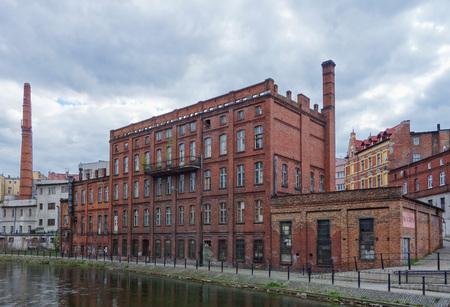 municipal: Miejska Szkola Realna meaning Municipal Real School in Bydgoszcz, Poland