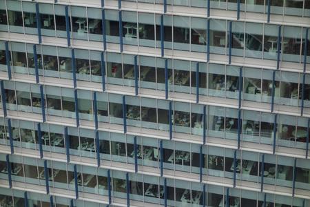 LONDON, UK - CIRCA SEPTEMBER 2016: Detail of office building facade