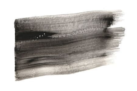Abstract black ink wash watercolor painting style on white background. Grunge texture. Contains hieroglyph - double luck Banque d'images