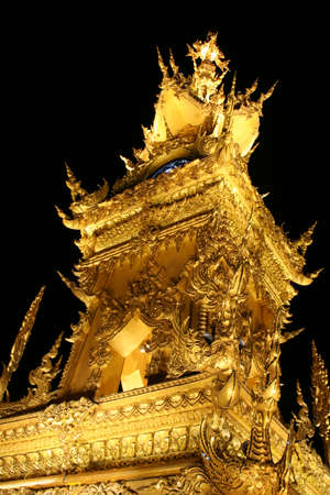 thaiart: The Golden Clock Tower Stock Photo