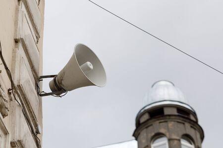 city loudspeaker. Street sound alert system
