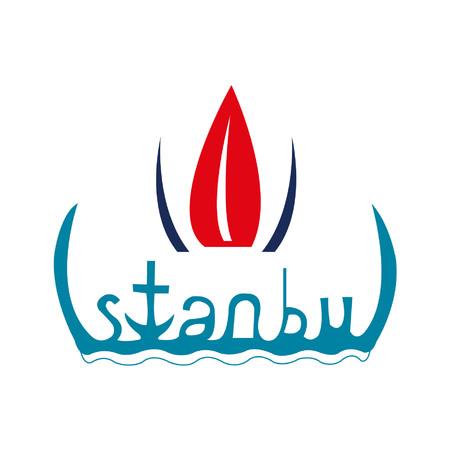 hagia sophia: Istanbul design
