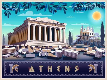 アテネのアクロポリスヒル。