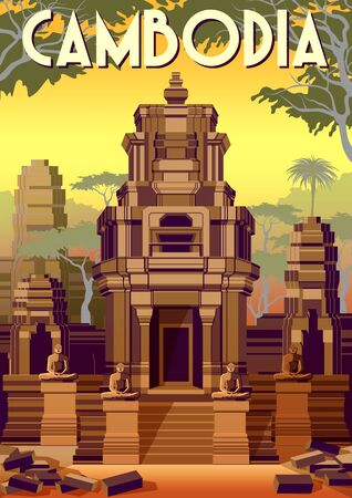 The ruins of a Hindu temple in Cambodia. Handmade drawing vector illustration. Retro style poster.