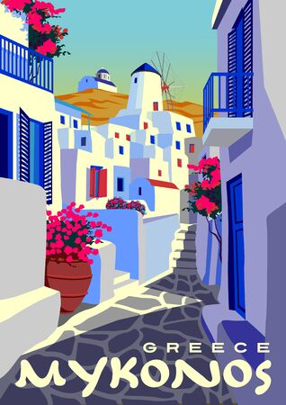 Summer cityscape with traditional houses on Mykonos island, Greece. Handmade drawing vector illustration. Retro style poster.