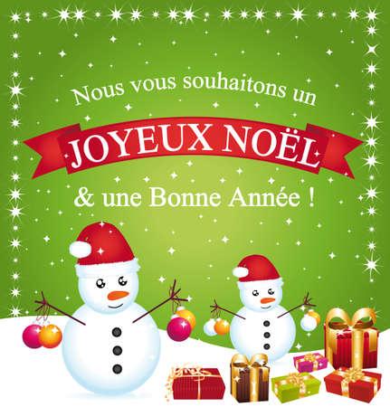 Merry Christmas the greeting card III