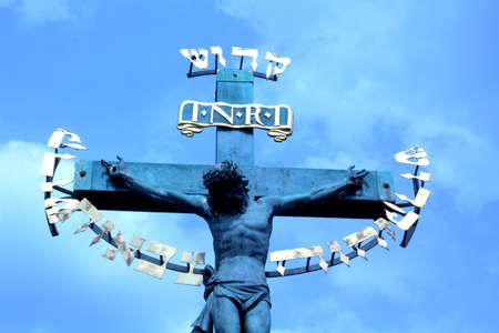 The cross of Jesus photo