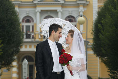 Wedding couple looking at Each Other Stock Photo