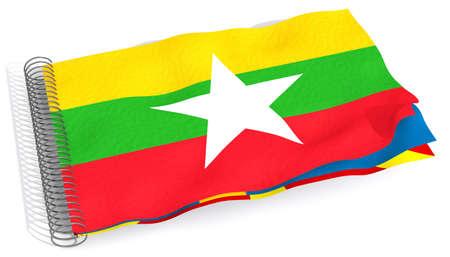 Flag spiral Burma Stock Photo