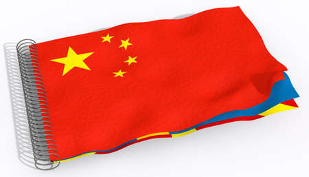 emblem of ukraine: flag China Stock Photo
