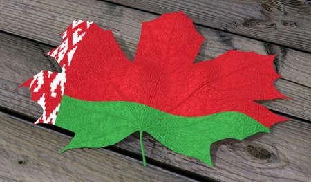 belarus: Leaf color Belarus