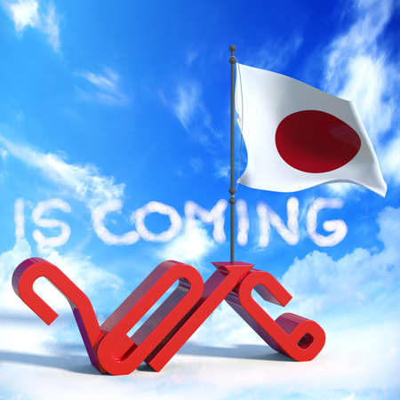 next year: 2016 is coming with Japan flag