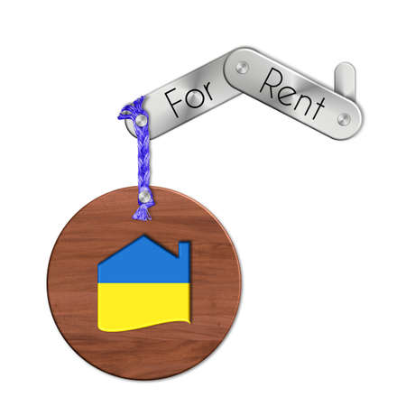 icona: Gadget steel and wood with the nation and home symbol for rent Ukraine Stock Photo