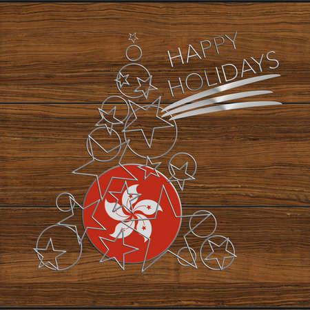 Happy Christmas tree Kolidays steel and Hong Kong Wood