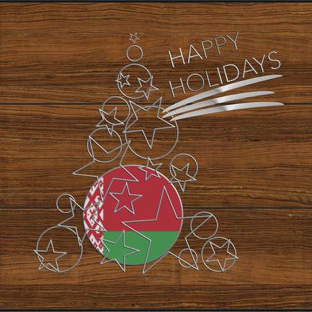 icona: Happy Christmas tree Kolidays steel and wood Belarus