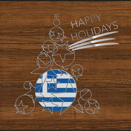 Happy Christmas tree Kolidays steel and wood Greece Stock Photo