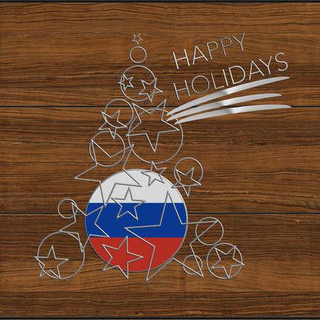 Happy Christmas tree Kolidays steel and wood Russia