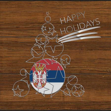 Happy Christmas tree Kolidays steel and wood Serbia
