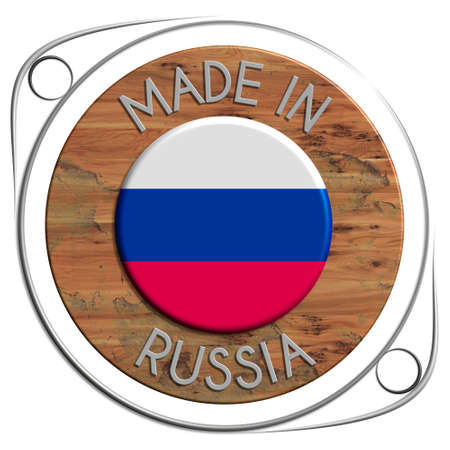 made russia: Made in RUSSIA metal and grunge wood