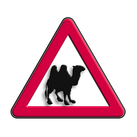 icona: Warning or caution red camel