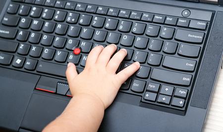 data sheet: Using laptop for bussines figures, data sheet, children, kids