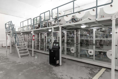 Industrial factory plant for the production of paper packaging Reklamní fotografie