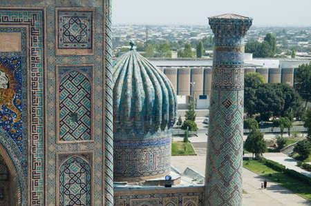 External review of Registan in Samarkand. Ancient architecture of Central Asia Stock Photo