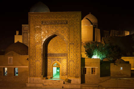 View of the Registan at night. Ancient architecture of Central Asia Stock Photo