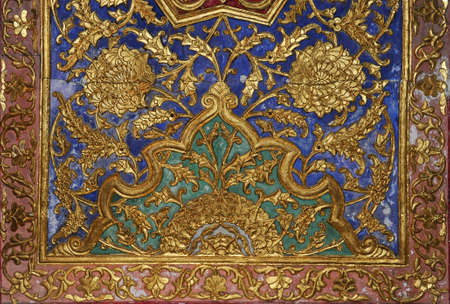 ancient asian gilded drawings. elements of oriental ornament