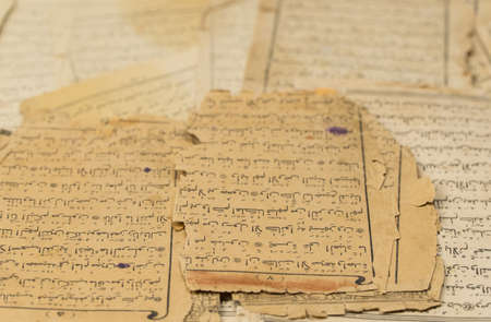 ancient old sheets of paper from the Arabic book, the Koran 版權商用圖片