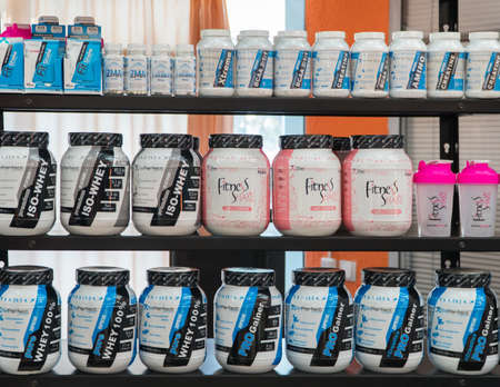 Tashkent, Uzbekistan - November 10, 2019: Diversity of food supplements and sports nutrition products in the store