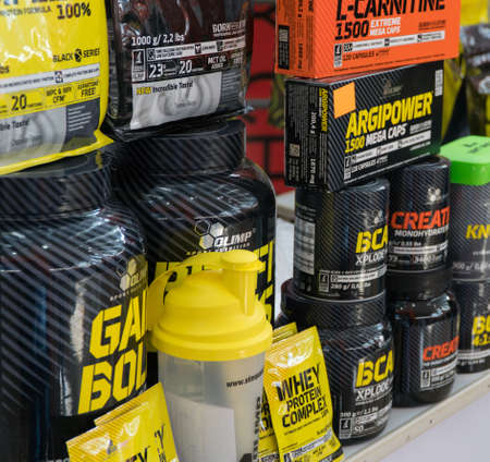 Tashkent, Uzbekistan - November 10, 2019: Diversity of food supplements and sports nutrition products in the store Stok Fotoğraf - 158575531