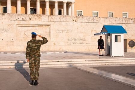 tsolias: Guards perform the Changing of the Guard in front of the Greek Parliament Editorial