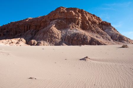 Valle de la Luna (Moon Valley), San Pedro de Atacama (Chile) photo